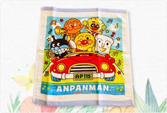 アンパンマンのタオル