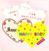 のし&メッセージカードが無料!